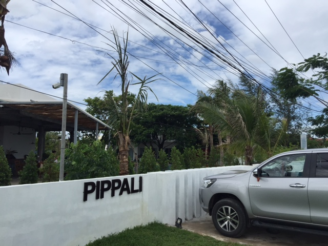 pippali front gate