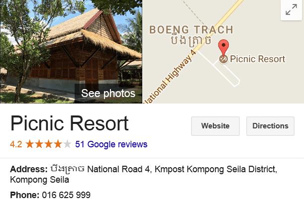 picnic resort cambodia review