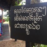 take care of your children sign in cambodia resort