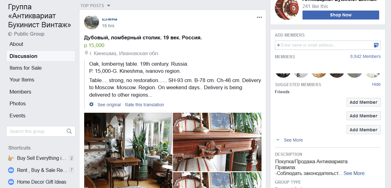 antique russian online furniture store